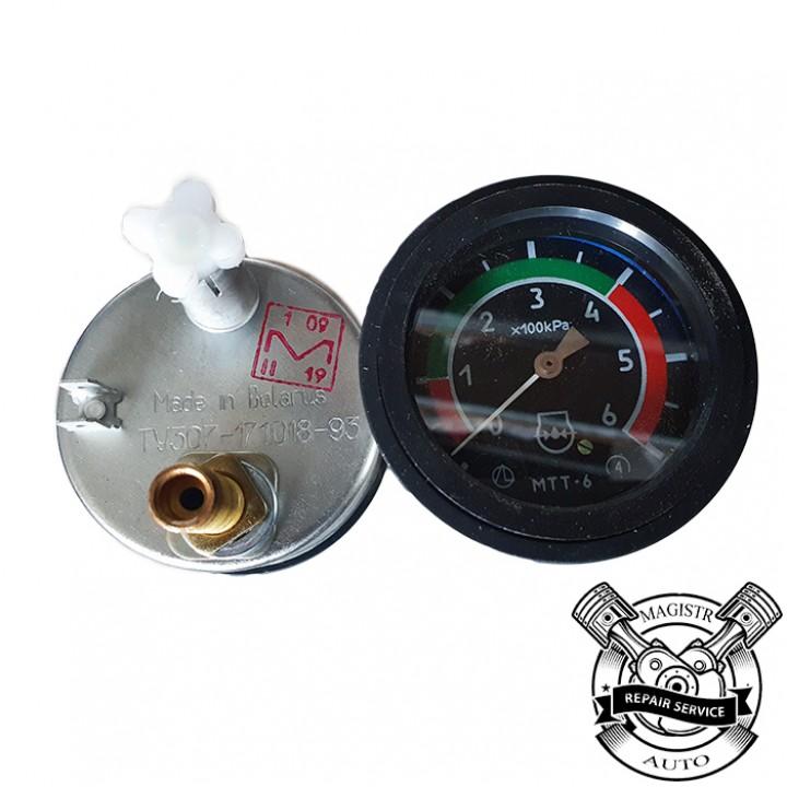 Покажчик тиску оливи 6 атм. МТТ-6