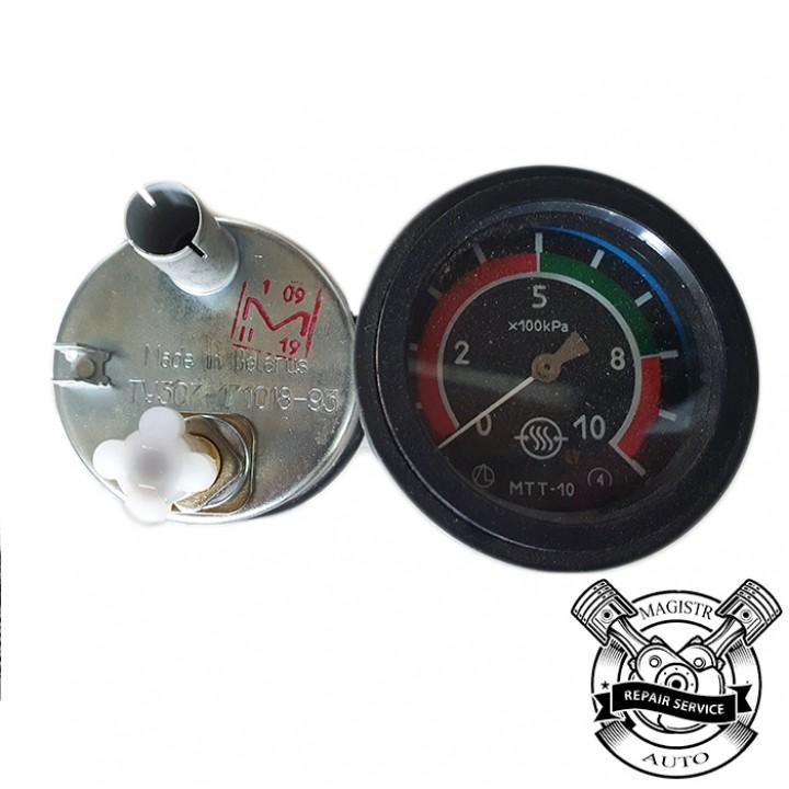 Покажчик тиску оливи 10атм. МТТ-10