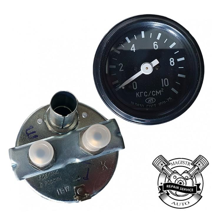 Указатель давления масла КАМАЗ УК-170 (33.3810)
