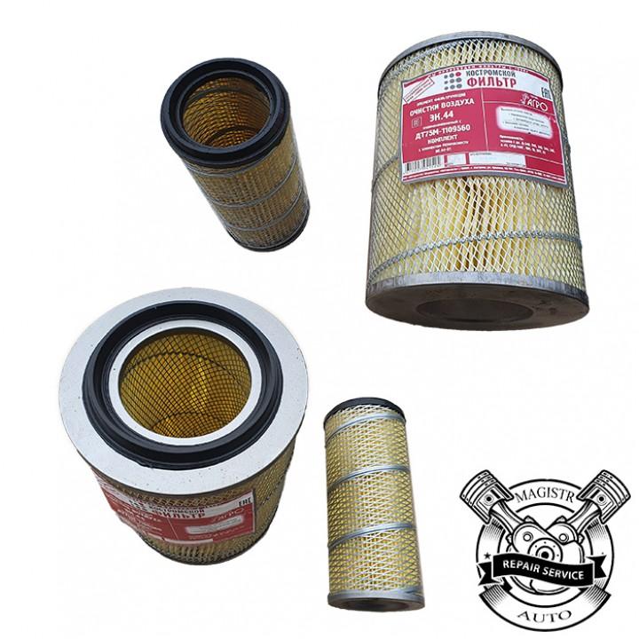 Фильтр воздушный ДТ-75, ЗИЛ-5301 комплект ДТ75М-1109560